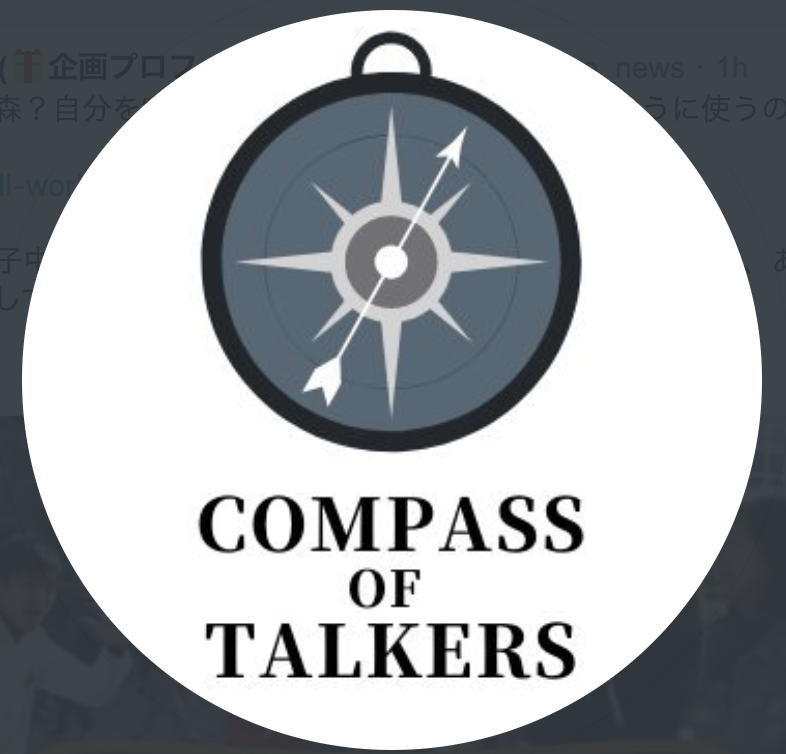 Compass of Talkers